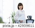 女性 人物 ビジネスウーマンの写真 42939611