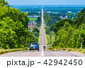 天に続く道 斜里町 道路の写真 42942450