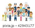 職業 職種 人々のイラスト 42943177