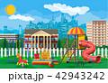 遊び場 パーク 公園のイラスト 42943242
