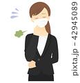 女性 マスク ビジネスウーマンのイラスト 42945089