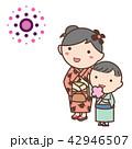 浴衣 花火 親子のイラスト 42946507