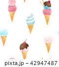 食 料理 食べ物のイラスト 42947487