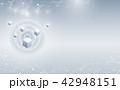 キュービック 抽象 キューブのイラスト 42948151