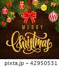クリスマス ベクター デコレーションのイラスト 42950531