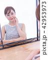 鏡 肌 スキンケアの写真 42953973