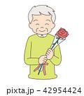 おじいちゃん シニア 笑顏のイラスト 42954424