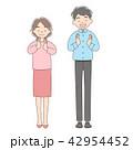人物 全身 20代のイラスト 42954452