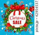 クリスマス 販売 セールのイラスト 42954537