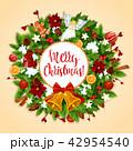 クリスマス リース 鈴のイラスト 42954540