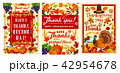 サンクスギビングデー 収穫感謝祭 感謝祭のイラスト 42954678