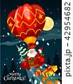 クリスマス サンタクロース カードのイラスト 42954682