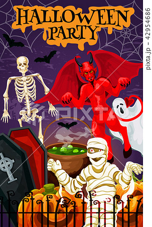 Halloween monsters for autumn night party banner 42954686
