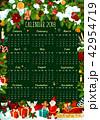 カレンダー 暦 クリスマスのイラスト 42954719