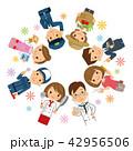 職業 職種 人々のイラスト 42956506