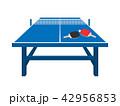 卓球台 卓球 ピンポンのイラスト 42956853
