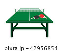 卓球台 卓球 ピンポンのイラスト 42956854