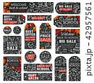 販売 セール 特売のイラスト 42957561