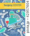 外科 手術 手術中のイラスト 42957604