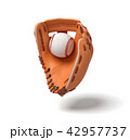ベースボール 白球 野球のイラスト 42957737