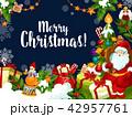 クリスマス グリーティング 願望のイラスト 42957761