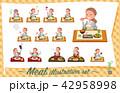 女性 食事 食のイラスト 42958998