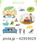 女性 リラックス ストレス解消のイラスト 42959029