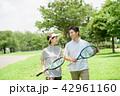 ミドルカップル テニス スポーツ イメージ 42961160