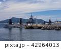 アレイからすこしま 潜水艦 42964013