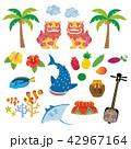 沖縄 名物 白バックのイラスト 42967164