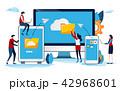 クラウド コミュニケーション 交流のイラスト 42968601