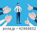 拍手 ビジネス ビジネスマンのイラスト 42968632