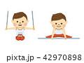 体操する男性 42970898