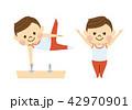 体操する男性 42970901