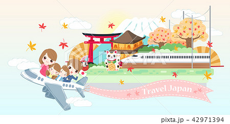 cartoon family travel in japanのイラスト素材 42971394 pixta