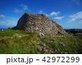 具志川城 城跡 石垣の写真 42972299