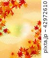 紅葉 モミジ 秋のイラスト 42972610