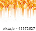 紅葉 モミジ 秋のイラスト 42972627