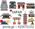 日本建物 42973152