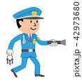 警備員 警備 ガードマンのイラスト 42973680
