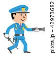 警備員 警備 ガードマンのイラスト 42973682