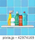 お風呂 バスルーム きれいのイラスト 42974169