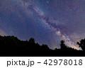 星空 夜空 天の川の写真 42978018