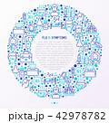 冷たい 寒い 冷酷のイラスト 42978782