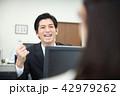 ビジネス 笑顔 ビジネスシーンの写真 42979262