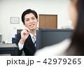 ビジネス 笑顔 ビジネスシーンの写真 42979265