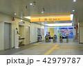 完成したばかりのJR総持寺駅 42979787