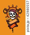 ドクロ 海賊 記章のイラスト 42980557