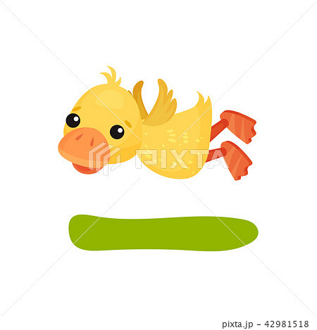 Cute funny little yellow duckling character flying vector Illustration on a white background 42981518