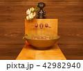 スパ ボウル 丼のイラスト 42982940